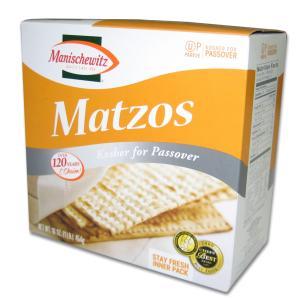 <スタッフからおすすめ・・>Matos 種入れぬパン