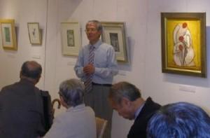 【店長日記】終了いたしました。渡辺総一展(2009年開催)のエール大学のHP!