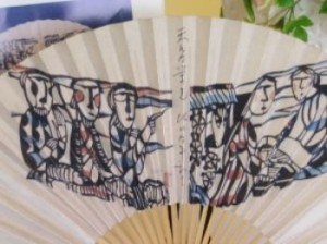 <スタッフからおすすめ・・>渡邊禎雄版画 オリジナル 京扇子3,150円