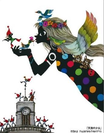終了いたしました。藤城清治影絵展の会期と新作影絵のご紹介
