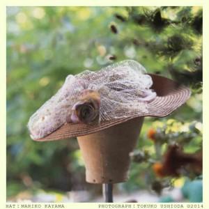 (終了)香山まり子展『帽子』-布の彫刻5/2(金)~12(月)
