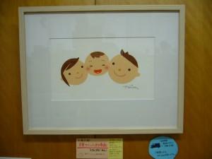 三浦太郎さんの絵を売っています(期間限定)