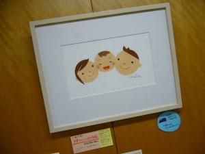 初!「くっついた」の絵が売れました。