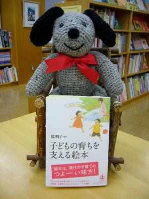 脇明子さんの新刊、出ました!