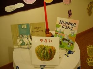 子どものためのおはなし会(6月25日)