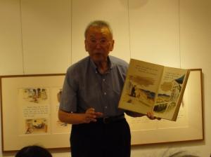 佐藤英和さん講演会・チム復刻版を語る