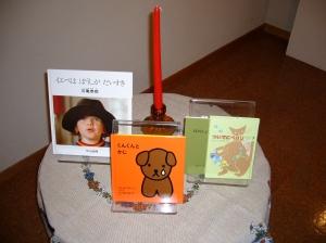 10月8日:子どものためのおはなし会