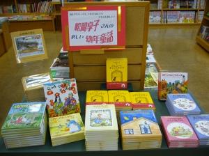 クリスマス特集②松岡享子さんの楽しい幼年童話