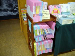 【童心社60年展】紙芝居たくさん扱ってます!