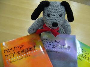 【童心社60年展】西山利佳さん講演会に、ぜひご参加ください!