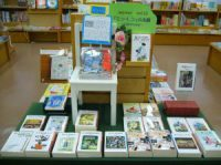 【店内ミニフェア】murren(ミューレン)の本棚