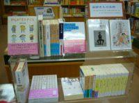 【安野光雅展】安野さんの本棚