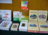福音館書店の品切れ書籍