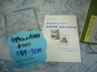 【安野光雅展】安野さんの本棚リスト