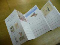 安野さんの本につくミニカレンダー