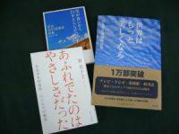 寮美千子さん講演会の募集が始まりました!