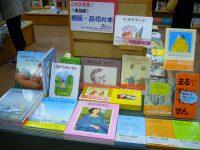 童話屋さんの絶版・品切れ本が大量入荷!