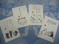 【松岡享子展】猫早口言葉絵はがきプレゼント、後期の絵柄はコレだ!