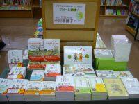 【店内ミニフェア】読むと元気が出る 中川李枝子さんの本