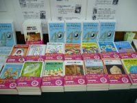 【店内ミニフェア】岩波ジュニア新書、プレゼント帯つきフェアスタート