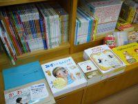 かこさとしさんの本棚、ナルニア国では常設ですヨ!