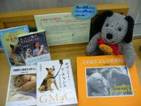 動物が好きな方も、本が好きな方も、大塚敦子さんの講演会にぜひ!