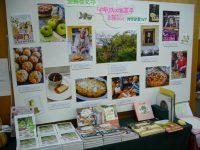 北野佐久子さん新刊刊行記念ミニパネル展が始まりました!