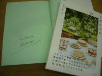 北野佐久子さんサイン入り『イギリスのお菓子と暮らし』