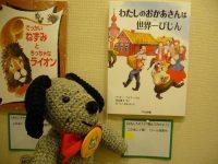 【幼年童話フェア】大日本図書の幼年童話シリーズ紹介