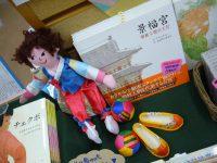 【店内ミニフェア】韓国の絵本、品切れ・絶版本特別販売!