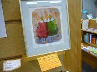 降矢さんの原画(おうえんカレンダー9月)展示中です