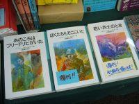 リヒター3部作復刊! 今なら続けて読めます!!