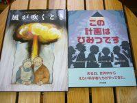 今日は8月6日、広島平和記念日です。