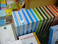 【岩波少年文庫展・番外編】岩波書店の品切れ本・その1