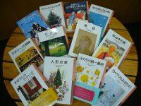 【岩波少年文庫展】オリジナルブッククラブ、9月末にて受付終了です