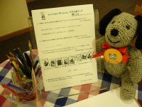 【岩波少年文庫展】少年文庫クイズに挑戦