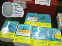 【岩波少年文庫展】『かじ屋と妖精たち』サイン本