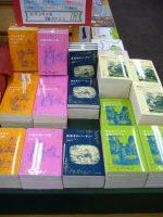 【岩波少年文庫展】創刊70周年記念、ダブルカバ―付き限定復刊5点