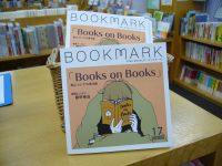 BOOKMARK17号、まだ在庫あります(でもあとちょっと)