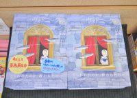 降矢ななさん×鈴木加奈子さんが手がけた本