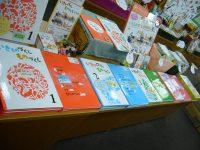 【いきものづくしものづくし展】シリーズはこんな本です(^^)