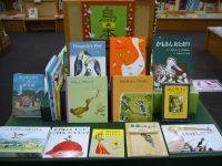 【店内ミニフェア】大空へはばたく~鳥の本